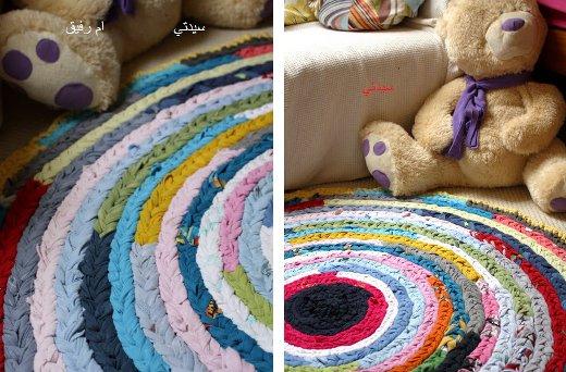 alfombra-cadeneta