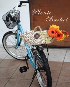 Cesta-Floral-de-Picnic-240x300
